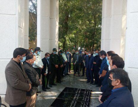 <h5>ادای احترام مسئولان شهرستان نمین به شهدای گمنام</h5><br><div> ... </div>